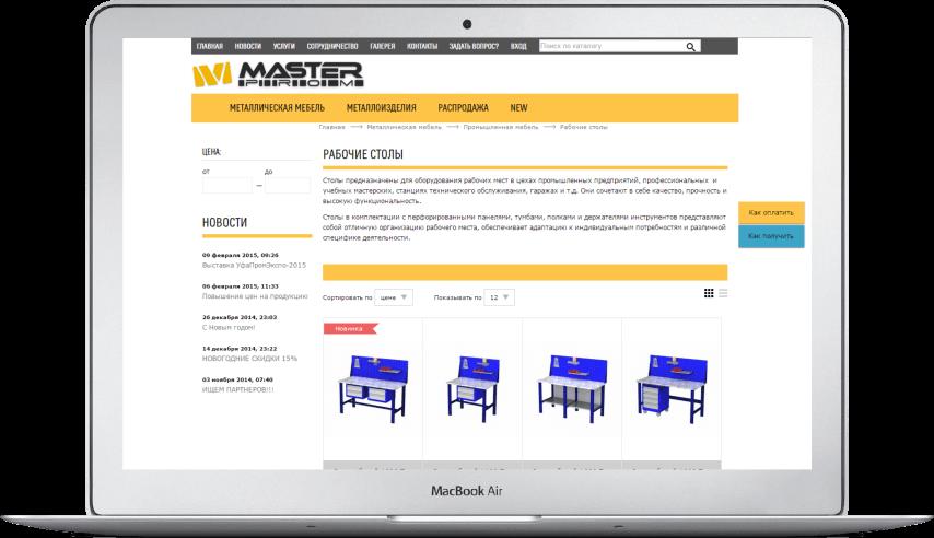 Интернет-магазин промышленной мебели