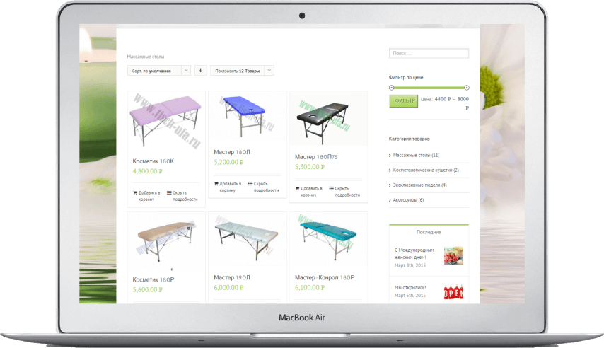 Создание интернет магазина массажных столов