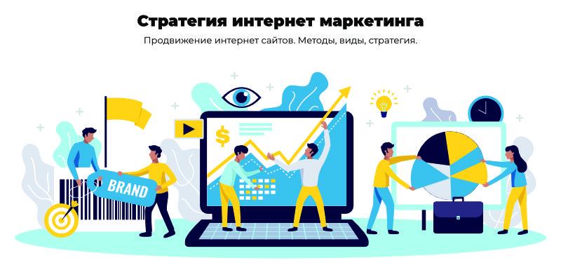Продвижение сайтов с помощью контекстной рекламы как правильно делать ссылки с сайтов