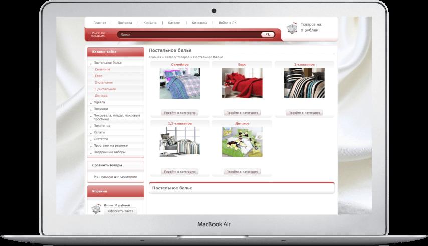 Создание интернет магазина постельного белья